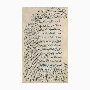 Ancient Arabic Calligraphy of Praying 18/19th Century
