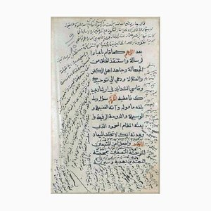 Ancient Arabic Calligraphy 18/19th Century