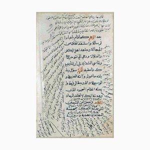 Antike arabische Kalligraphie, 18./19