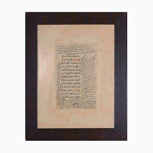 Salla Alla Muhammad An-Nabi - Arabische Kalligraphie, 18./19