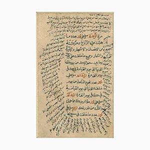 Islamic Verses in Calligraphy style 18/19th Century