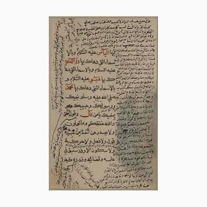 Arabic Calligraphy - 18/19th century 19/19th Century