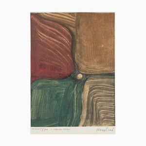 Composition - Original Monotype - Mid 20th Century Mid 20th Century