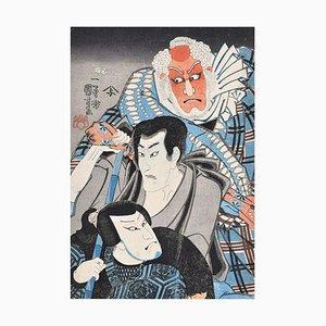 Kabuki Scene: a Revenge Story - Woodcut by U. Kuniyoshi - 1846/52 1846/52