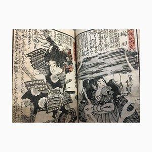 Eiyu Osana Hyakuin (Einhundert Helden in ihrer Kindheit) 1851
