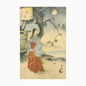 Moon Viewing - Offsetdruck nach Mizuno Toshikata 1959