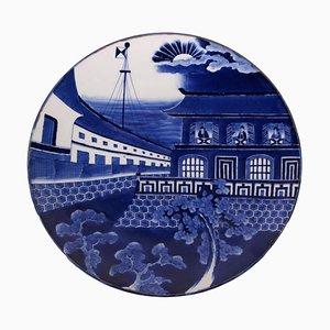 Large Japanese Taisho Ceramic Arita Plate, 1900s