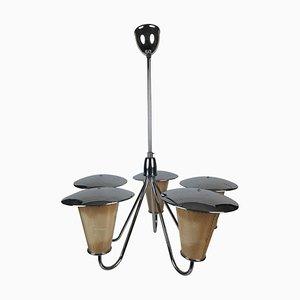 Mid-Century Lantern Style Pendant Lamp, 1950s