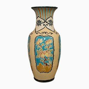 Large Vintage Decorative Vase