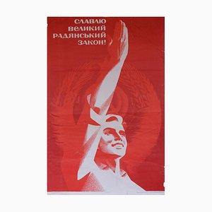 Honour the Great Soviet Law! | Ukraine | 1985
