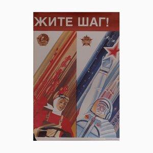 Pflegen Sie den revolutionären Schritt | Russland | 1987
