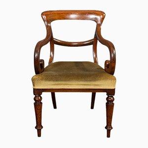 Antique Serpentine English Armchair