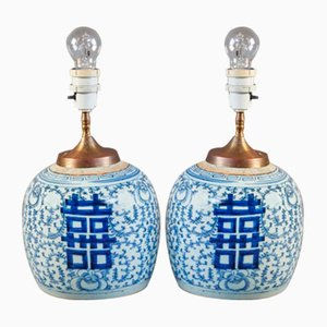Antique Chinese Ginger Pot Table Lamps, Set of 2