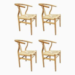 Mid-Century Wicker Dining Chairs from Habitat, Set of 4