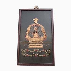 Empress and Emperor Panels, 1950s, Set of 2