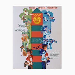 The Borders are Sacred! | Russia | 1980