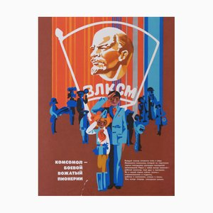 Komos   Russia   1980