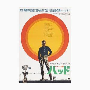 Hud Poster, 1963