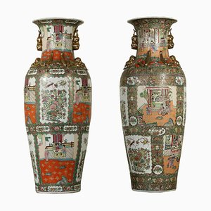 Chinese Vases, Set of 2