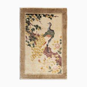 Chinesischer Beiger Seidenteppich mit Motiv & Bordüre, 1980er