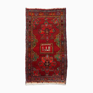 Middle East Floral Wine Red Rug with Border, Motif, & Medallion, 1950s