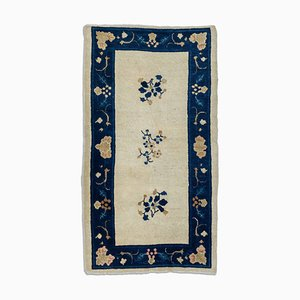 Antique Chinese Floral Beige Rug with Border