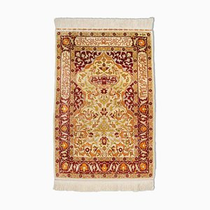 Floral Hereke Yellow Beige Silk with Gold Thread Rug & Border, 1990s