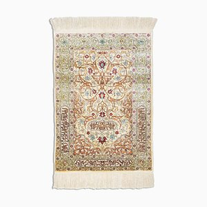 Floral Beige Silk Hereke Rug with Gold Thread & Border, 1980s