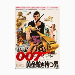 The Man with the Golden Gun Poster by Robert McGinnis, 1974
