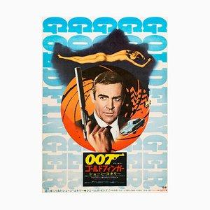 Goldfinger Poster, 1971