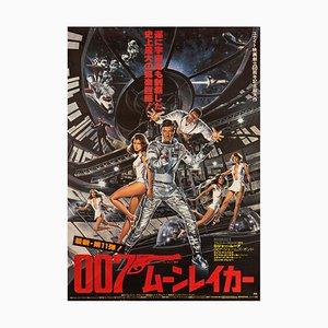 Moonraker Poster by Daniel Goozee, 1979