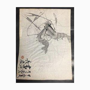 Danza dell'aragosta, 1984, Inchiostro