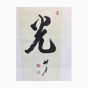 Japan Calligraphy, A., Woodcut