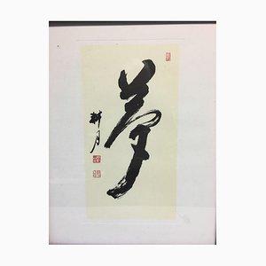 Calligraphie du Japon, B., gravure sur bois