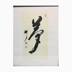 Japanische Kalligrafie, B., Holzschnitt