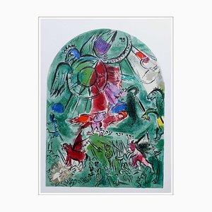 Marc Chagall , Tribu Gad , Vitraux De Jérusalem , 1962 , lithograph