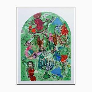 Marc Chagall, Tribu Asher, Vitraux De Jérusalem, 1962, Lithographie