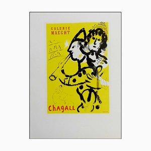 Lithographie de Marc Chagall (après), Galerie Maeght, 1959