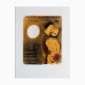 Marc Chagall (nachher), Chagall Ceramics and Sculptures, 1959, Lithograph