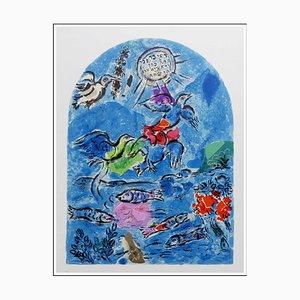 Marc Chagall , Tribu Ruben , Vitraux De Jérusalem , 1962 , lithograph