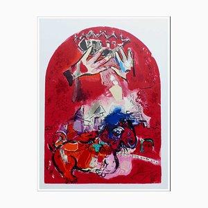 Marc Chagall , Tribu Juda , Vitraux De Jérusalem , 1962 , lithograph
