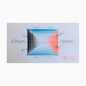 Erik Boulatov, L'horizon, 2007, Drawing