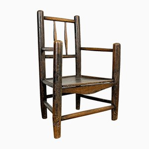 Elm Wood Children's Chair