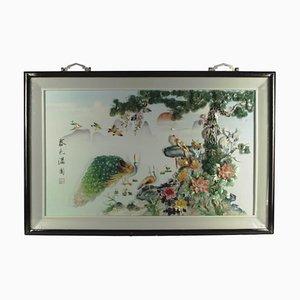 Orientalischer Frühlingsgarten, 1980, China, Gemälde