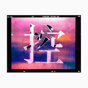 Richard Heeps, Control, Kowloon, Hong Kong, Conceptual Pop Art Color Lámina fotográfica, 2016