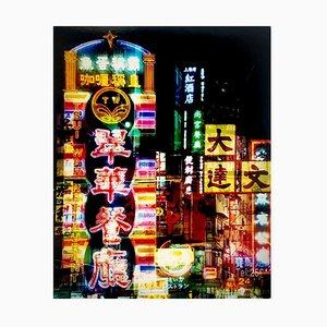 Richard Heeps, Lichter von Mong Kok, Kowloon, Hongkong, konzeptioneller architektonischer Fotodruck, 2016