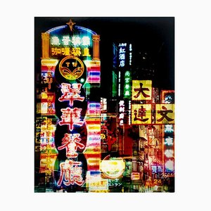 Richard Heeps, Lights of Mong Kok, Kowloon, Hong Kong, Conceptual Architectural Photographic Print, 2016