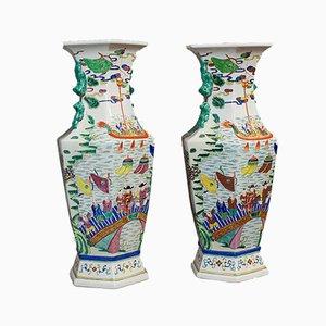 Antique Decorative Vases, Set of 2