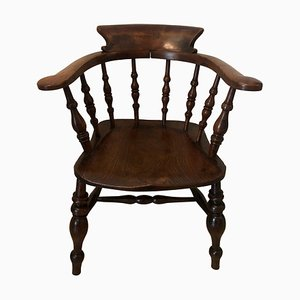 Antique Victorian Oak Desk Chair, 19th Century