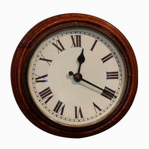 Solid Oak School Wall Clock